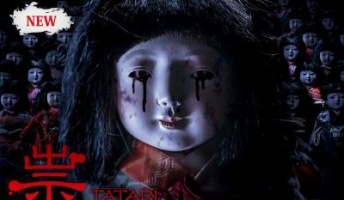 USJでガチで呪われた人形をお化け屋敷に使用する!