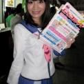 東京ゲームショウ2012 その66(電撃G'sコミック)