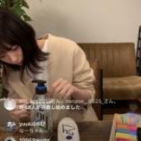 『インスタLIVE ついに西野七瀬登場!!!めっちゃ可愛いんだがwwwwww【元乃木坂46】』の画像