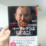 『楽しみな本【1054日目】』の画像