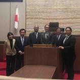 『議会改革の先進・三重県四日市市市議会とネウボラ先進・三重県松坂市への視察研修に行って参りました。』の画像