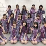 『【乃木坂46】贅沢だな〜・・・そういえば、今日の4期生ライブのこれ、みんな気づいてた??』の画像
