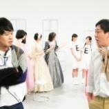 『さらば森田、吉岡里帆とまさかの熱愛疑惑が・・・!!!!!!!!!!!!』の画像
