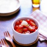 『かぼす&すだち香る★ミニトマトのサラダ【スパイスアンバサダー2020】【レシピ2074】』の画像