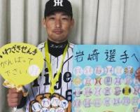 原口と岩崎が小学校訪問 勝負飯は「カツ丼」で児童大歓声