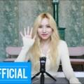 TWICE ! I am Mina ! インタビュー !