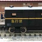 『TOMIX 香港製貨車の思い出 其之十一(ワキ1000)』の画像