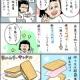 【変態ごはん】ありがとうクリームチーズフェス始まるよ!