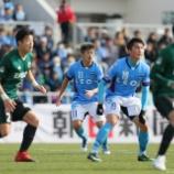 『横浜FC 開幕戦白星!50歳カズ 勝つために起用 中田監督「プロでもあるからこそ、チームのなかの駒の一人」』の画像