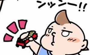 お父さんはがんばらない | オタパパの育児漫画ブログ
