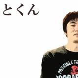 『第15回大喜利天下一武道会本戦出場者の紹介です!』の画像