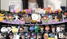 【乃木坂46】久保史緒里「のぎおび⊿」で視聴者数3万人超え!