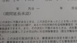 【朗報】ワイニート、年金全額免除www