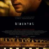 『【宇治シネマ】[Trailer] blackhat』の画像