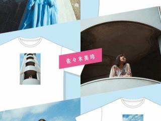 【日向坂46】豪運のおひさま、激レアTシャツが当選!!実物がこちら【カップスター】