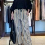 『ストライプの柄パンツでスタイリッシュに』の画像
