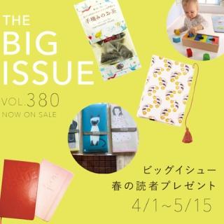 BIG ISSUE ONLINE