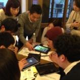 『高校生しごとプロジェクトVol.07「タブレット商品開発」』の画像