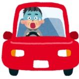 『日産セレナが自動ブレーキ効かず、事故を起こしたニュース』の画像