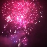 『今週土曜日は戸田橋花火大会 天気になりそうです』の画像