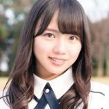 『けやき坂46 齊藤京子のブログにあった誤字が話題に!』の画像