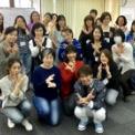 ますます進化!横浜レイキ!〜東海道のエネルギーを強化しよう!〜
