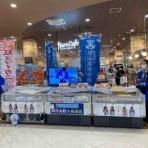 新潟海洋高校「能水商店」