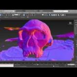 『【3ds Max 2014 Extension】 ポイントクラウドの動画』の画像