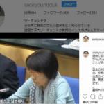 【韓国】またあの教授!今度はYouTubeに抗議「日本の軍艦島動画の広告を許可するな」 [海外]