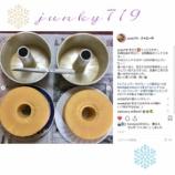 『シフォニストギャラリー PART78-④』の画像