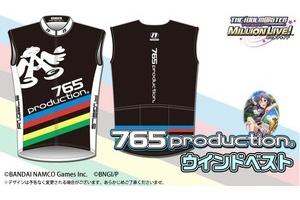 【グリマス】『開幕!春のサイクリングレース』に登場するサイクルグッズ発売決定!