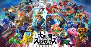 【予約開始】Switch『大乱闘スマッシュブラザーズ SPECIAL』の予約受付が開始!
