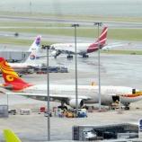 『【香港最新情報】「香港航空、上海便で爆弾脅迫」』の画像