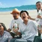 『祝・サザンオールスターズデビュー40周年!』の画像