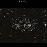 『全てが繋がった・・・卒業発表した堀未央奈、ここ最近の投稿内容がおかしかった件・・・【乃木坂46】』の画像