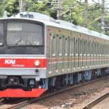 『最後の1本!!205系武蔵野線M4編成運輸省試運転(12月18日)』の画像