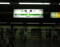 『山手線の駅ナンバリング』の画像