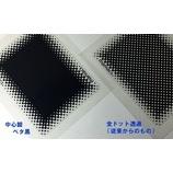 『ドット・グラデーション・ベースシール(S)にバリエーション追加!』の画像
