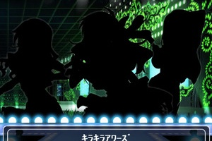 【グリマス】ULA予選リーグ2 ライバルアイドル上位まとめ