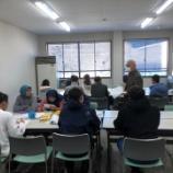 『実習生の日本語勉強会』の画像