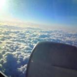 『雲海のかなたに』の画像