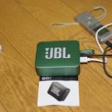 『JBLのポータブルスピーカーの音質に驚いた(@_@;)』の画像