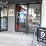 『お知らせ#地域共通クーポン利用店舗認定』の画像