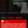 【狂気】カービィアイコン、VTuberへアンチコメントを送るためだけに1万円もスパチャ😰