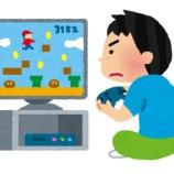 『老害ニートのゲーム論』の画像