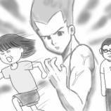 『第16話 グダグダな別れ』の画像