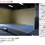 『念願のスタジオ』の画像