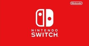 任天堂、スイッチ好調で過去最高利益を達成へ。これまで最高だったDS、Wiiブームの2009年を上回る