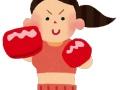 【悲報】このエチエチ女さん、ボクシングを舐めてしまう (画像あり)