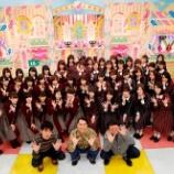 『欅坂46・けやき坂46・乃木坂46・SKE48をあるものに例えると 』の画像